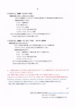 CCI_000002.jpg