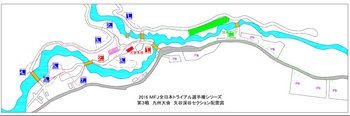 all JAPAN R3-1.jpg
